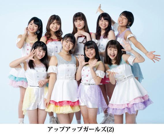 TOP [2019.04.23:アップアップガールズ(2)]