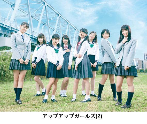 TOP [2019.11.07:アップアップガールズ(2)]
